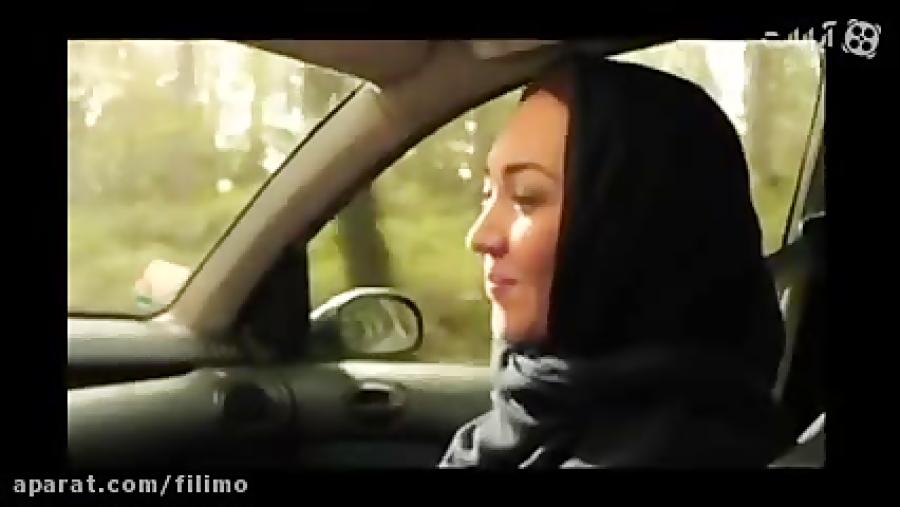 آنونس فیلم سینمایی «تمشک»