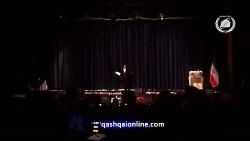 اجرای گروه موسیقی یاغل...