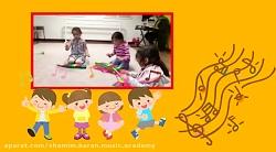بازی و موسیقی کودک در آ...
