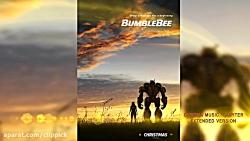 آهنگ تریلر فیلم Bumblebee