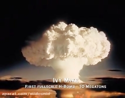 انفجار بمب هیدروژنی Ivy M...