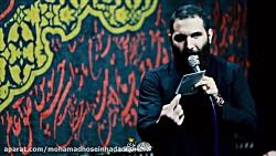 محمد حسین حدادیان صفر۹۷هیئت مکتب الزهرا-روضه حضرت رقیه