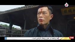 فیلم سینمایی فریاد قهر...