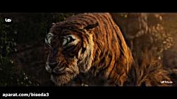 فیلم موگلی: افسانه جنگل با زیرنویس فارسی