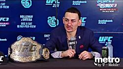 گزیده کنفرانس خبری UFC 231