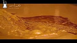 آب نبات شکلات و تافی چگ...