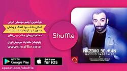 آهنگ جدید مسعود صادقلو ...