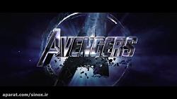 تریلر فیلم Avengers 4 Endgame