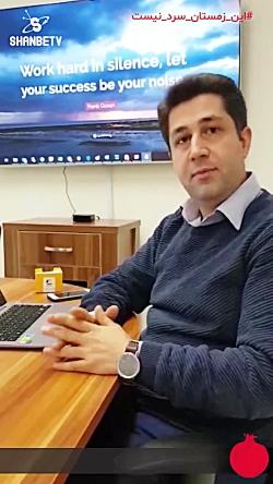 انوش شفیعی مدیر دیجیتا...
