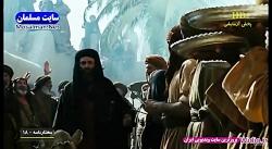 سریال مختارنامه قسمت ه...