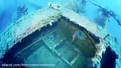 کشف لفلزات زیر دریا توس...