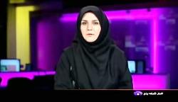 گزارش خبری از حسینیه سی...