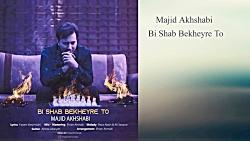 Majid Akhshabi-Bi Shab Bekheyre To (2018)-...