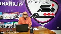 برگزیدگان مسابقه کتابخ...