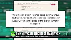 CME Makes A Move Into Bitcoin Derivatives