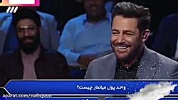 انفجار خنده رضا گلزار ا...