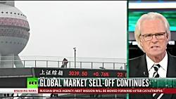 Market Chaos: An Examination With Richard ...
