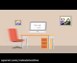 خدمات وب سایت وکالت آنل...