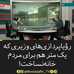 نقاشی های عباس آخوندی