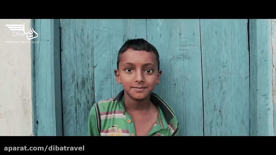 آژانس دیبا | شما و هند شگفت انگیز