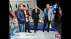 خنده دار ترین اجرا تلویزیون با حسن ریوندی