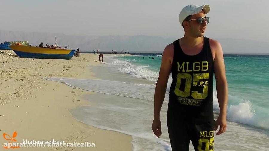 ساحل بنود و جزیره مارو