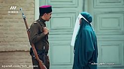 سریال بانوی عمارت قسمت ...