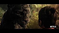 تریلر فیلم Mowgli Legend of the J...