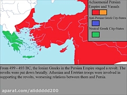 نقشه حمله امپراطوری هخ...