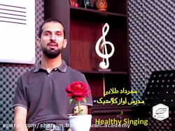 آموزش آواز کلاسیک در آم...