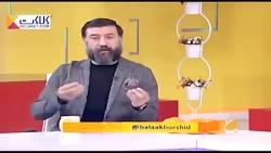 علی انصاریان در برنامه ...