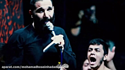 محمد حسین حدادیان صفر۹۷هیئت مکتب الزهرا-میبینی که عمریه آقا
