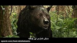 فیلم Mowgli Legend of the Jungle 2018 ...