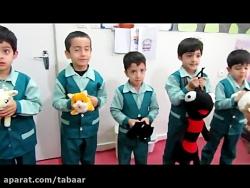 پانتومیم تشکر کردن حیوانات(کلاس خانم عرب خانی)