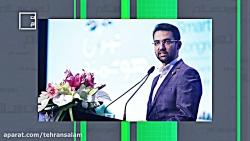 تهران سلام | اکران مستن...