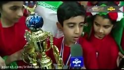 بچه های ایران در جایگاه...