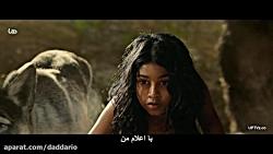 فیلم «موگلی» Mowgli Legend of t...