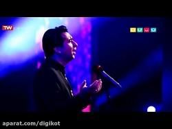 موزیک ویدیو محمد معتمد...