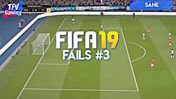 Best FIFA 19 FAILS ● Glitches, Goals, Sk...