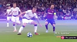 تیزر فوتبال - پخش مسابق...