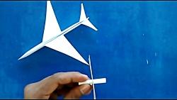 اوریگامی هواپیما فوق العاده زیبا - آموزش ساخت هواپیما کاغذی - کاردستی - خلاقیت