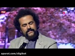 موزیک ویدیو امید نعمتی ...