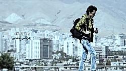 موزیک ویدیو مرتضی پاشا...