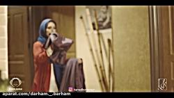 موزیک ویدیو جدید حامد ه...