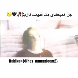 موزیک ویدیو ارشاد