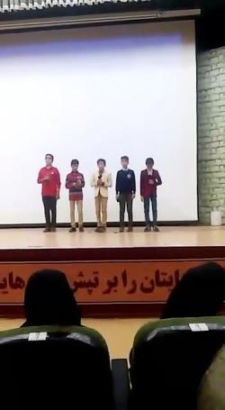 سرودبچه های ایران