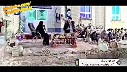 اجرای برنامه علی  ضیا د...