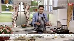 آشپزی: مرغ گریل با سس زر...