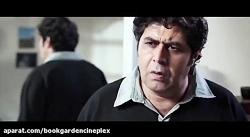 تیزر متفاوت فیلم کلمبو...