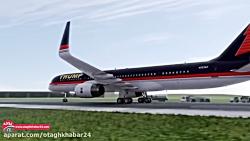 هواپیمای فوق لاکچری دو...